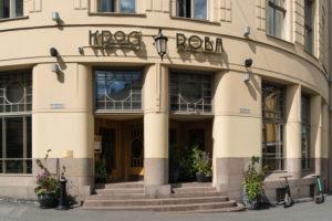 Helsinki, Altstadt, Jugendstil, Eckhaus Kasarmikatu, Robertinkatu