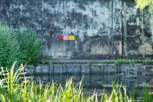 Duisburg, Landschaftspark Nord, ehemaliges Hüttenwerk, Kühlwasserbecken
