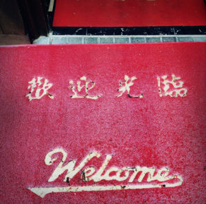 Carpet in front of Chinese restaurant