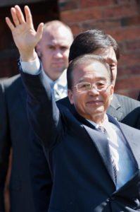 Chinese Prime Minister Wen Jiabao visiting UK 2011