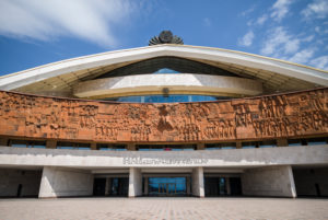 Armenia, Yerevan, After Karen Demirtchian Sport and Concert Complex, exterior