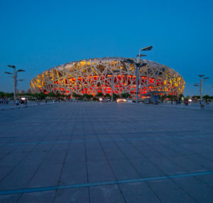 The National Stadium, (Guojia Tiyuchang), Olympic Sports Center, Beijing, China