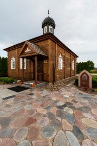 Europe, Poland, Podlaskie Voivodeship, Bohoniki Mosque