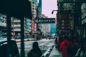 Asien, China, Hongkong, Kowloon, Sham Shui Po