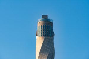 Testturm Thyssenkrupp, Rottweil, Baden-Württemberg, Deutschland, Europa, Architektur