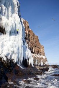 Eisklettern in Akureyri, Fjord Eyjafjördur, Nordland, Island