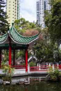 Hollywood Road Park Hongkong