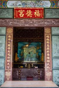 Hualien Temple, Taiwan