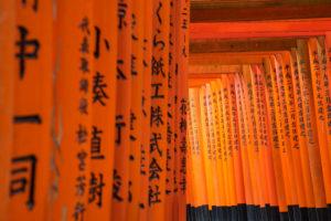 Asien, Japan, Nihon, Nippon, Kyoto, Senbon Torii Fushimi Inari Taisha Shrine