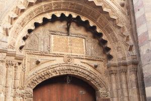 Cairo, Giza, Egypt, al-Muizz Street, Al-Muizz Al-Deen Allah Street, Old Cairo,  Al Moez Ldin Allah Al Fatmi, detail, entrance, building