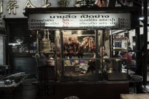 Straßenszenerie  in Bangkok mit Streetfood-Stand
