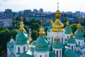 Kiev (Kyiv), Saint Sophia's Cathedral in Kyiv, Ukraine