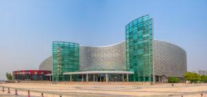 China, Suzhou City, Suzhou Science & Culture Arts Center