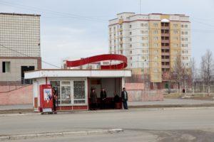 Northern Europe, Russia, Komi region, Usinsk, Usinsk,