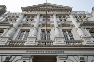 Facade of the Hollandse Schouwburg, Amsterdam, Holland, Netherlands