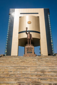 National Museum of Namibia, Windhoek, Namibia