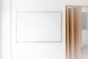 Whiteboard in einem Büro, unbeschrieben
