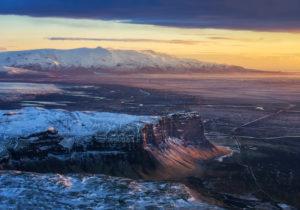 Mt. Lomagnupur, Vatnajokull Ice Cap, Vatnajokull National Park,  Iceland