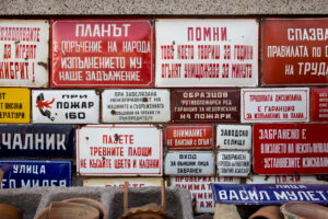 Collection of old things from the socialism in Bulgaria