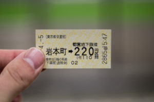 A train ticket for public transport in Tokyo