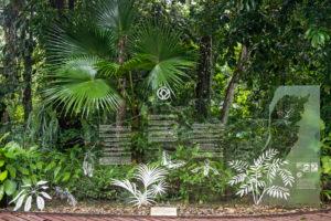 Eingang zum Gunung Mulu Nationalpark, UNESCO Weltnaturerbe, Sarawak, Borneo, Malaysia