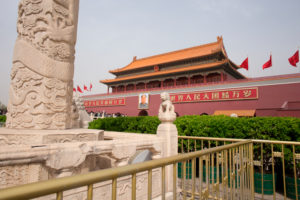 Tiananmen Gate Forbidden City, Beijing, China
