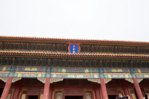 Details of The Roof, The Forbidden City, Beijing, China