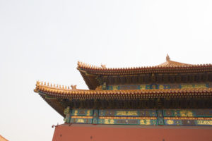 Palace roof, Forbidden City, Beijing, China