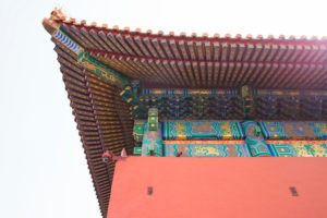 Detail of the palace roof, The Forbidden City, Beijing, China