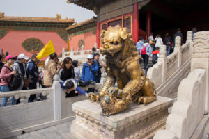 A Gilded Lion, The Forbidden City, Beijing, China