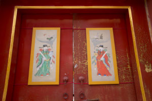 Details on the door, The Forbidden City, Beijing, China