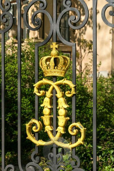 Berlin, Wannsee, Glienicke Palace, Johannitertor (Greifentor), coat of arms, Prince of Prussia