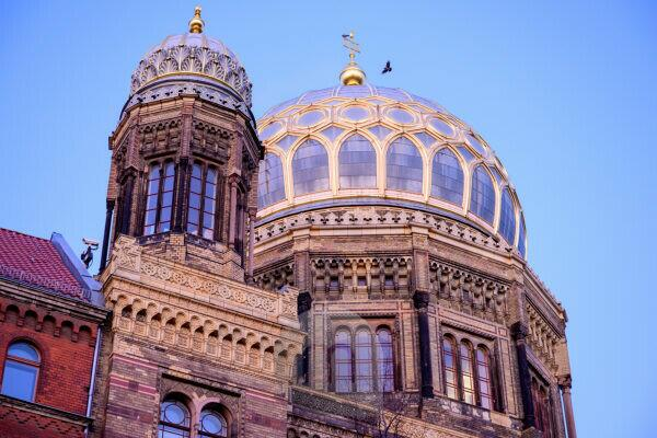 Germany, Berlin, New Synagogue on Oranienburger Strasse.